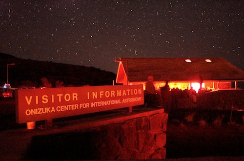 The VIS under Mauna Kea's clear evening skies. Photo by Mauna Kea Visitor Information Station.